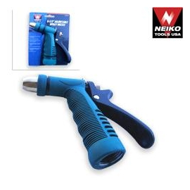Water Spray Gun 5-1/2 inch (90036)