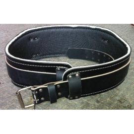 Dura Cuir Industrial grade Leather Belt With Back Support Large (DC792L)